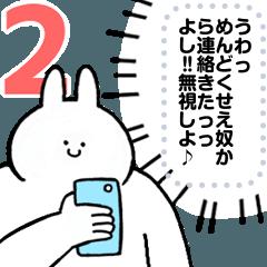 Rabbits feeding MESSAGE2