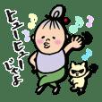 梅子ばあちゃんと猫の小梅
