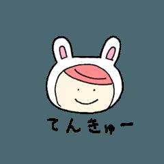 yuzu_20200412230219