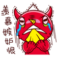 Devil Mi Guo(daily expressions)