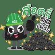 AGE Coal : Nong thann