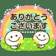 カラフルメッセージ♡棒人間