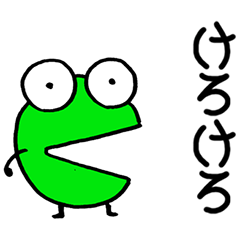 I love frogs! Part18