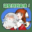 雪狐(yukiko)と遼狐(ryouko)