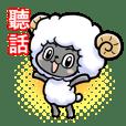 Sheep to hear