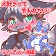 kemono cute furrys sticker