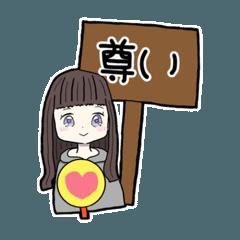 runa_20200417181027