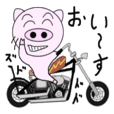 The pig began to ride a motorcycle 2nd