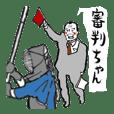 KENDO-SHINPAN-CHAN