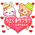 Rabbit and bear Love sticker3