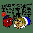 謎の生物 モジャ5【らくがき編】