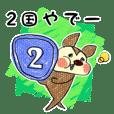 Harima dialect Bambi 3