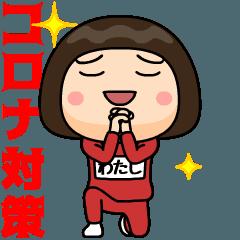 watashi wears training suit 15