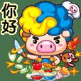 Samsun & Sunnie1 (Chinese)