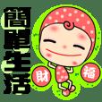 好運小ㄚ頭 2 ( 台灣好運加持版 )