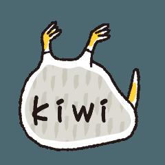 Kiwiana Kiwi