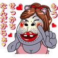 Sexy Kabami 1