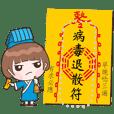 Xiao Yu Message Stickers