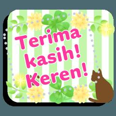 Neko to Clover - message-(ID)