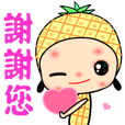 The cute pineapple girl 1