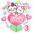 LOVE LOVE! I like you3 -Chocolate bear-