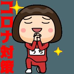 uchi wears training suit 15