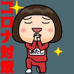 atashi wears training suit 15