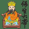 Q Bao Sheng Da Di