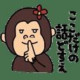 京都弁のゴリラ