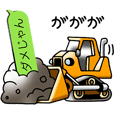 Commercial vehicle stickers(Japanese)