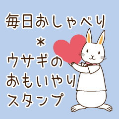 Rabbit caring stickers