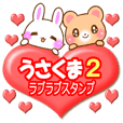 Rabbit and bear Love sticker2