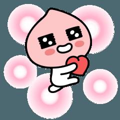 Petit Apeach Animated Stickers