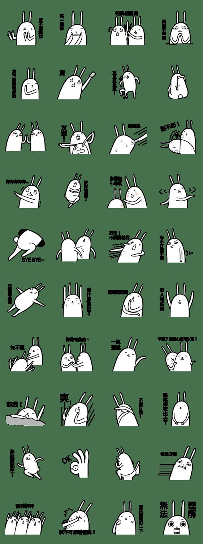 「new bad rabbit friend」のLINEスタンプ一覧