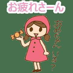 関西 弁 かわいい