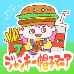 junk food mania