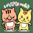 ポジティブ猫のポポとネガティブ猫のネネ