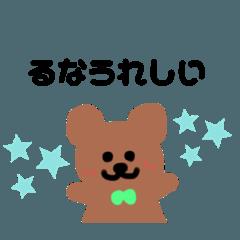 Runa_20200414232816