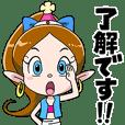 ハクション大魔王2020×ベタックマ