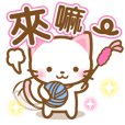 White&pink colored Cat2 -Taiwan-