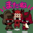 Sanada family