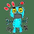 stuffed doll + robot = 'nunotto'