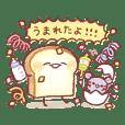 明朗なパン 2