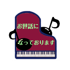 The stamp which theteacher of piano uses