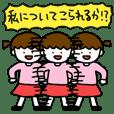 かわい〜い女の子のスタァンプゥ
