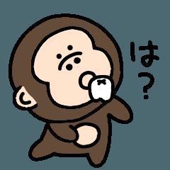 Surrealistic mini monkey puns