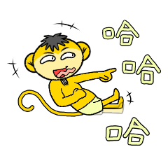 Super Funny Monkey