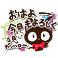 Sticker of Gentle Black Cat (Long words)