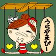 Puppet Ayako 3