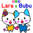 Good friend! Lara & Bubu[Taiwan Version]